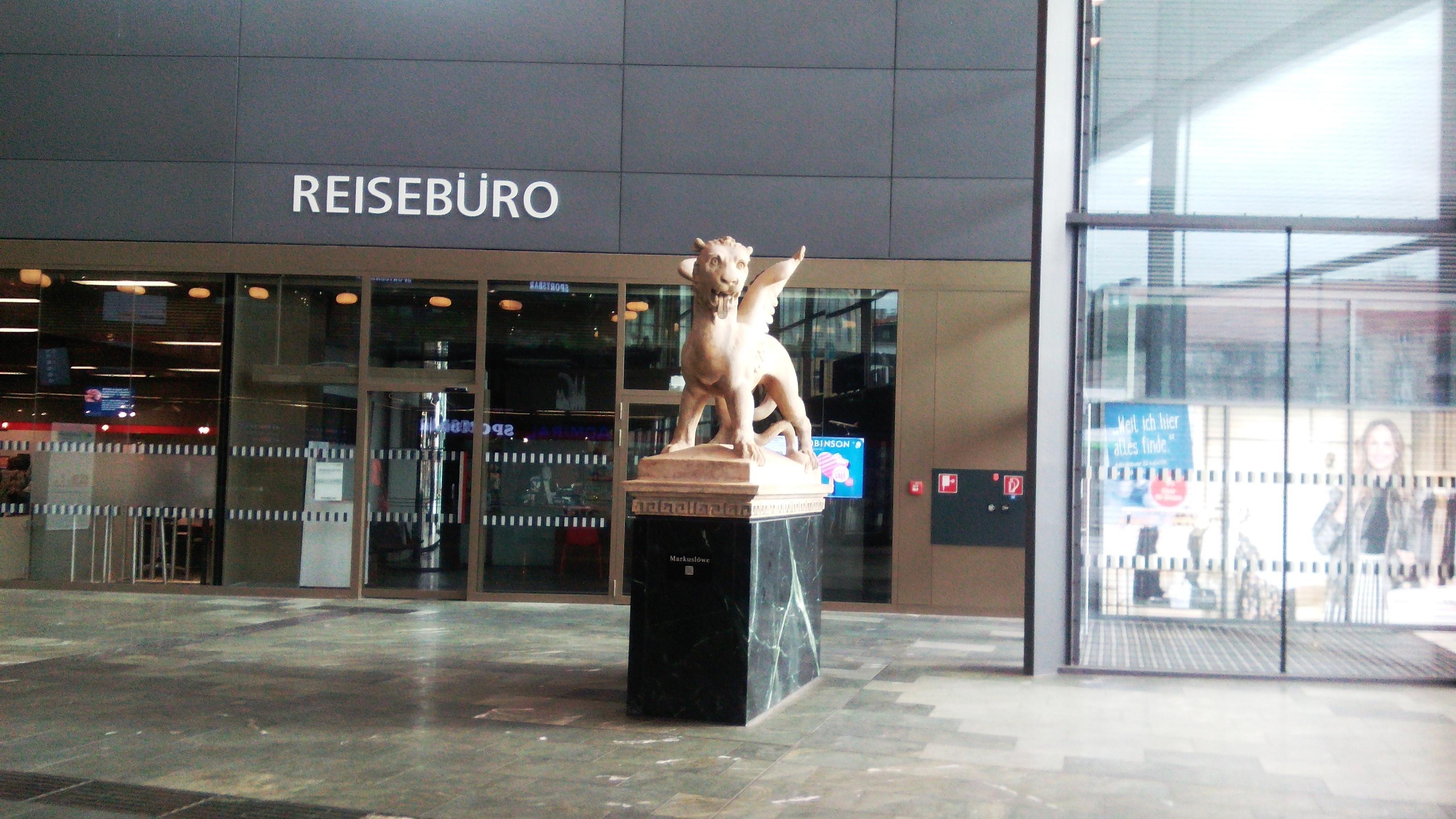 Один день в Вене. На вокзале Wien Hauptbahnhof