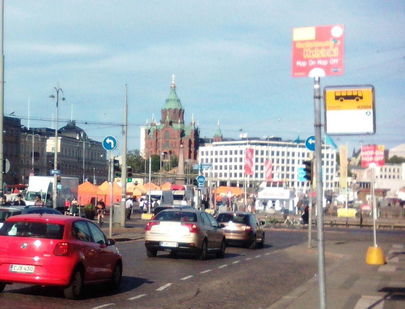Вид на Рыночную площадь Кауппатори